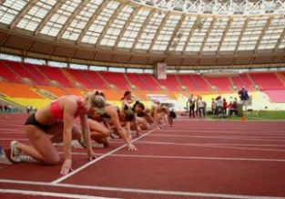 stock-footage-moscow-jun-sportswomen-prepares-for-start-of-race-on-international-athletic-competition-iaaf